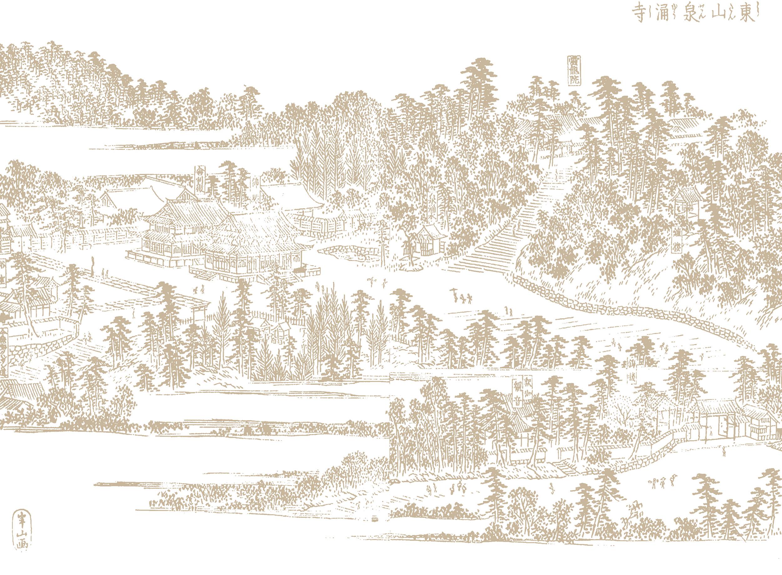 泉涌寺図絵